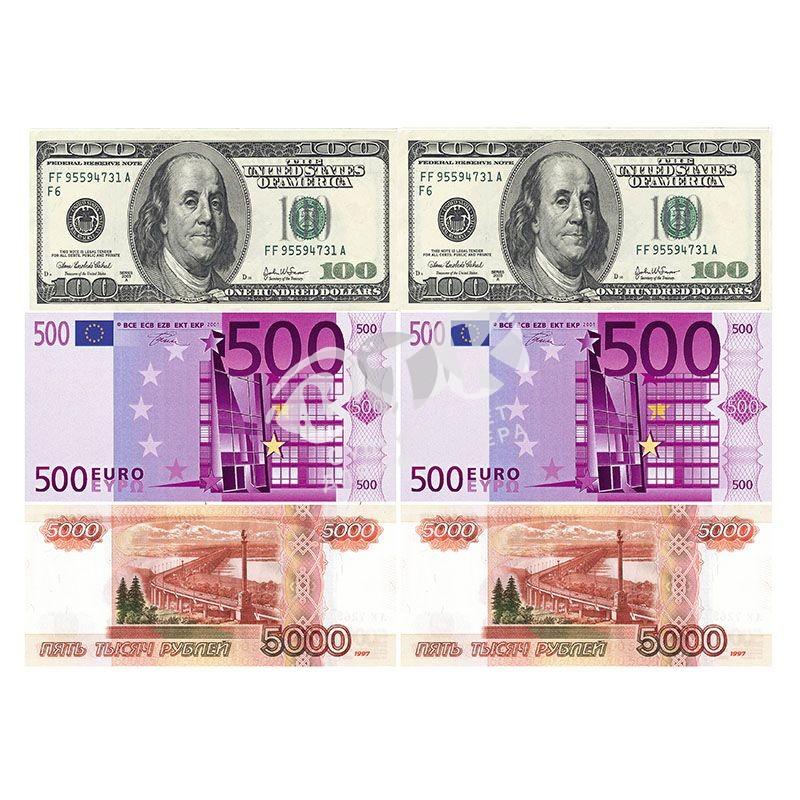 серьезных картинки долларов и евро для печати тени ущелья