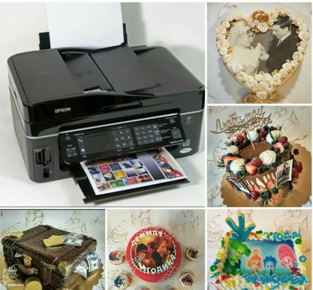 на какой бумаге печатают картинки для тортов сети